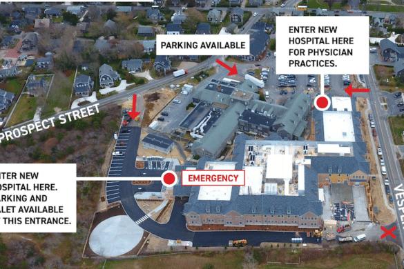 Nantucket Hospital Access